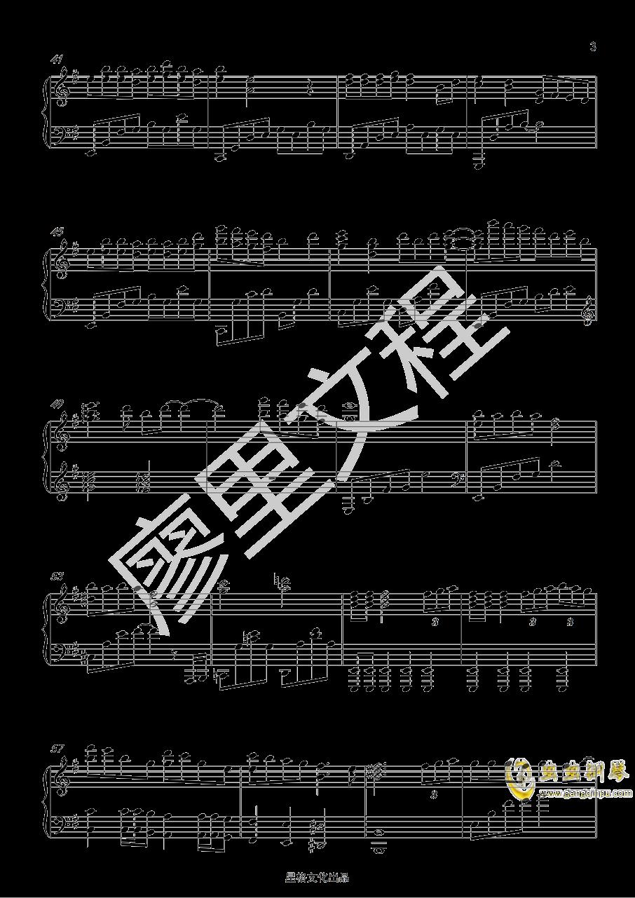 三生三世十里桃花钢琴谱 第3页