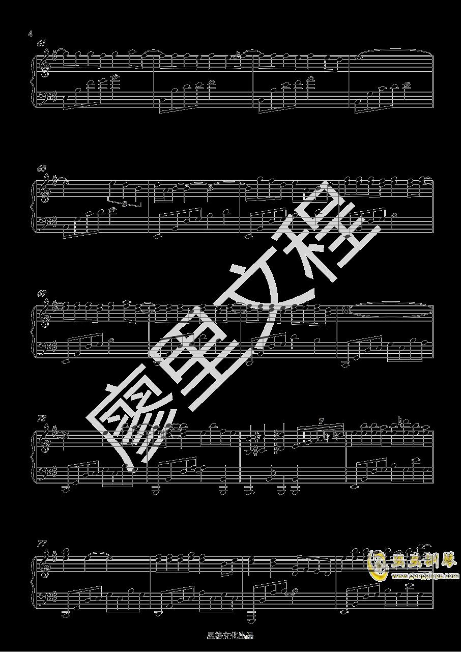 三生三世十里桃花钢琴谱 第4页