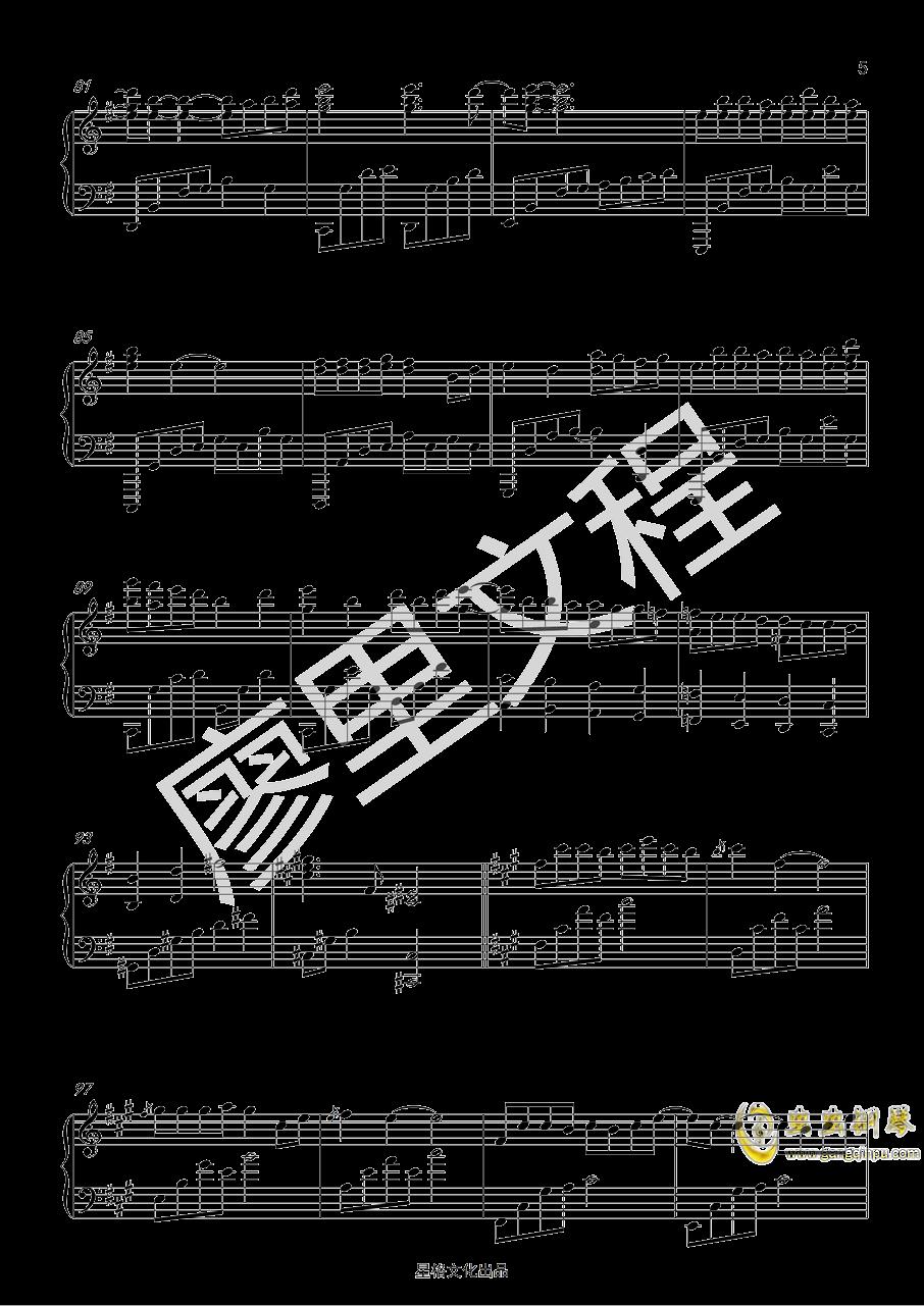 三生三世十里桃花钢琴谱 第5页