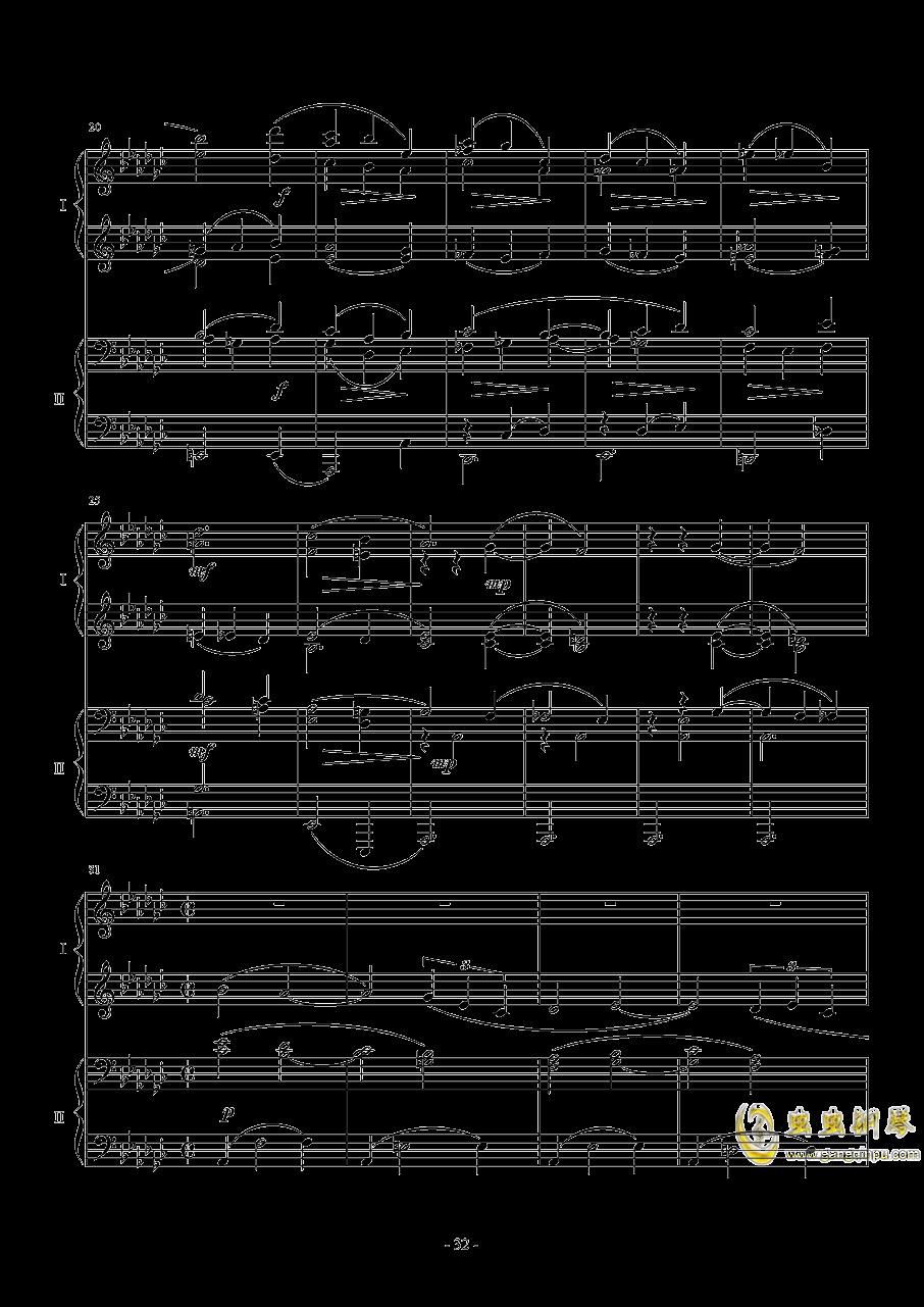 鸽爸爸,仙境花园钢琴谱 第3页
