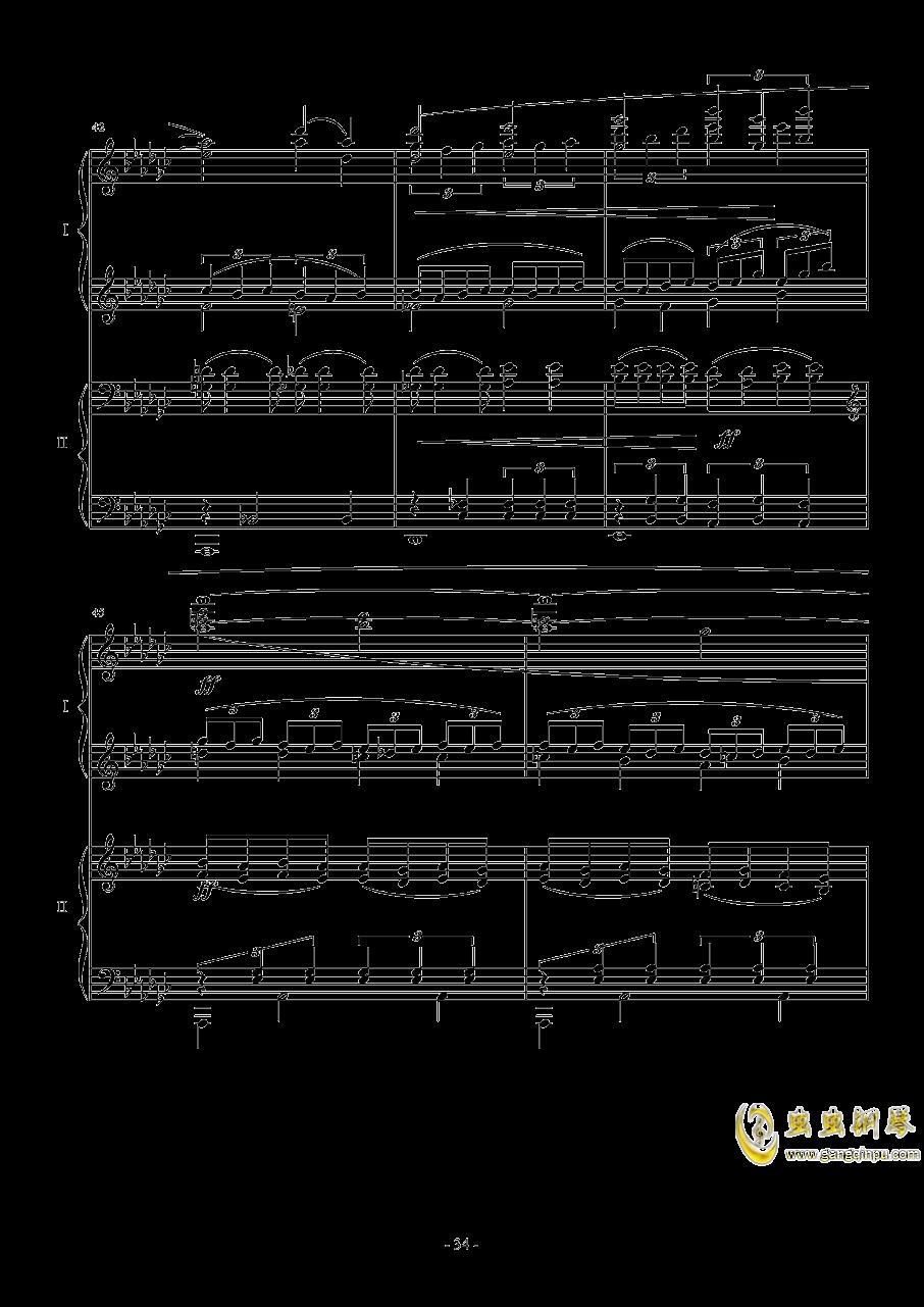 鸽爸爸,仙境花园钢琴谱 第5页