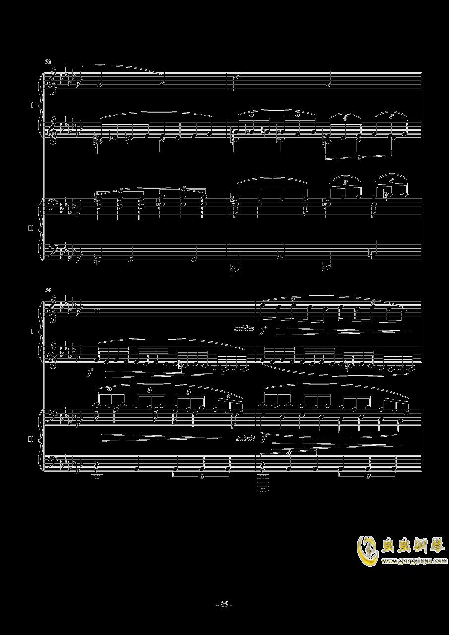 鸽爸爸,仙境花园钢琴谱 第7页