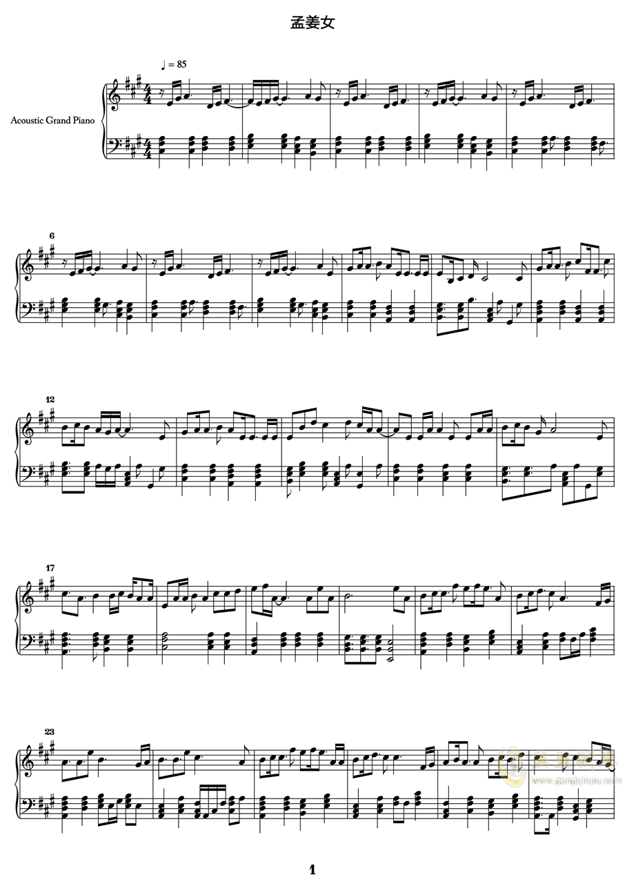 孟姜女  �R音リン钢琴谱 第1页