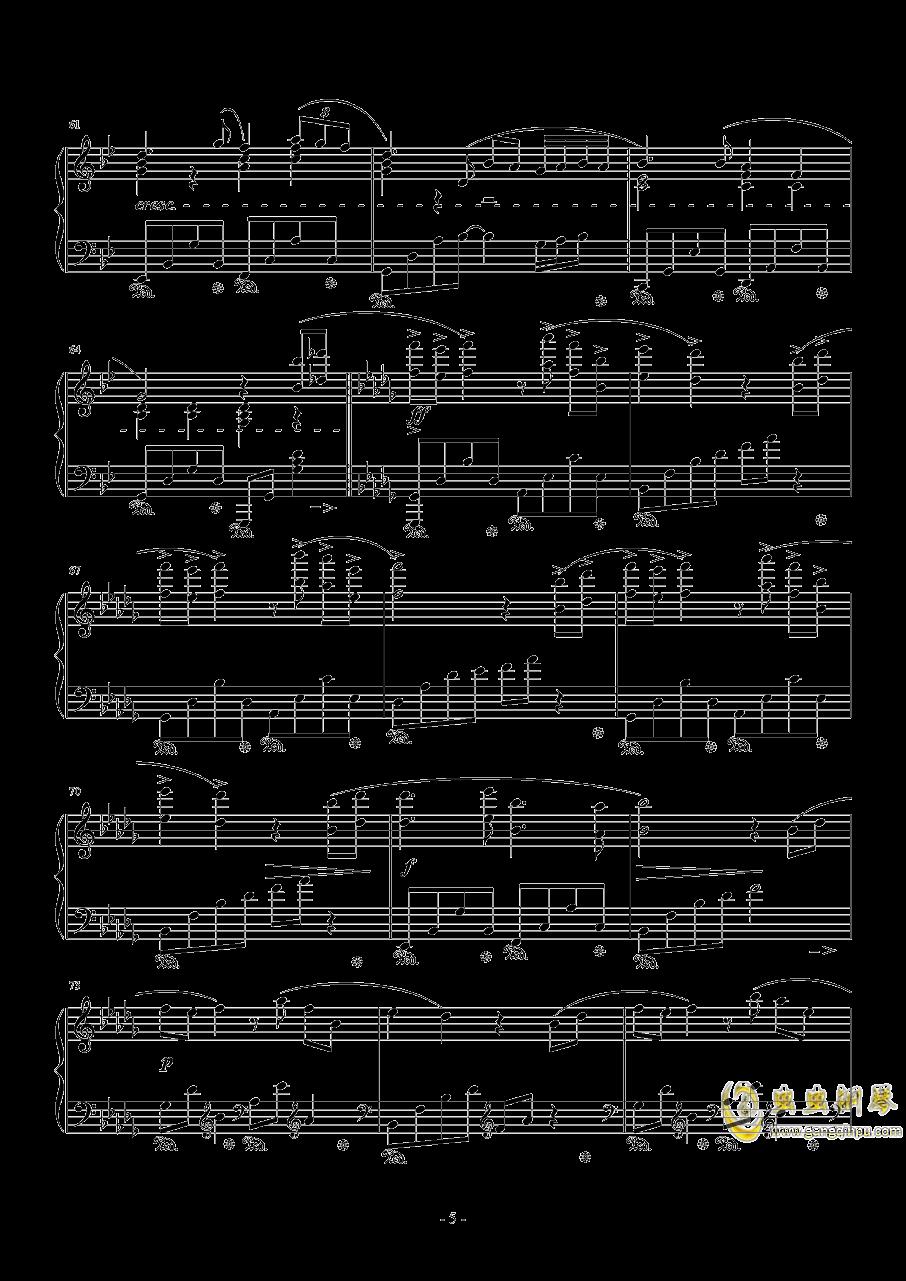 风居住的街道钢琴谱 第5页