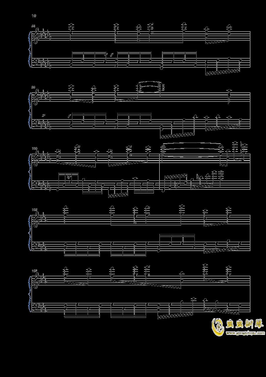 世末歌者钢琴谱 第10页
