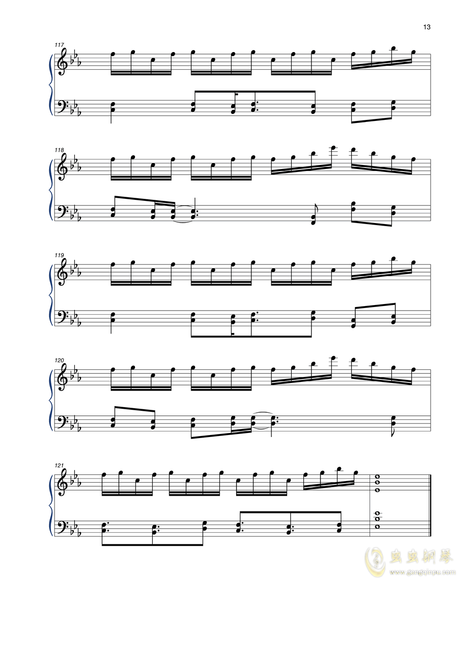 世末歌者钢琴谱 第13页