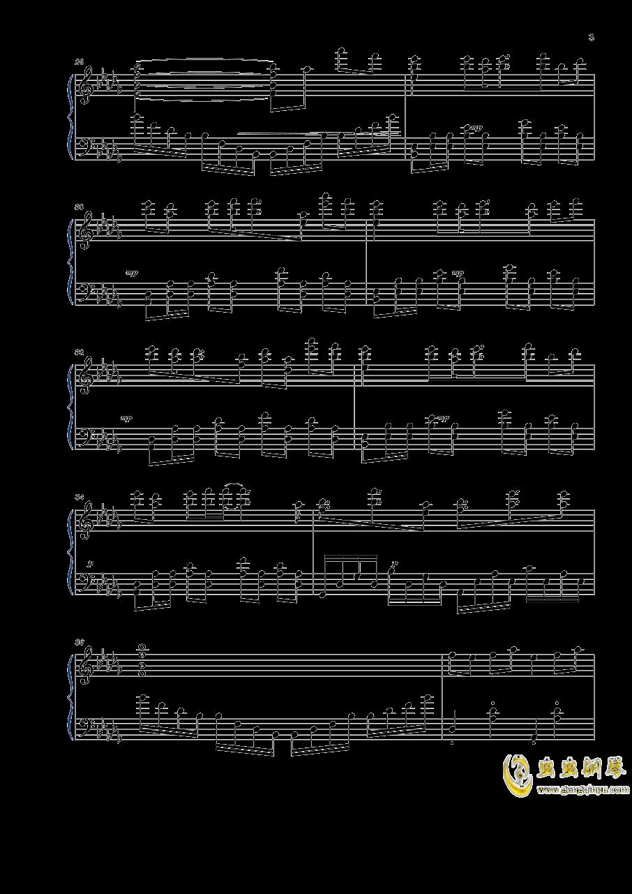 世末歌者钢琴谱 第3页