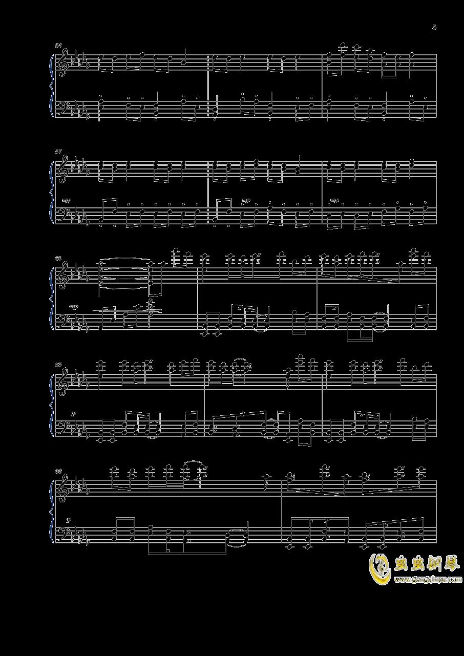 世末歌者钢琴谱 第5页