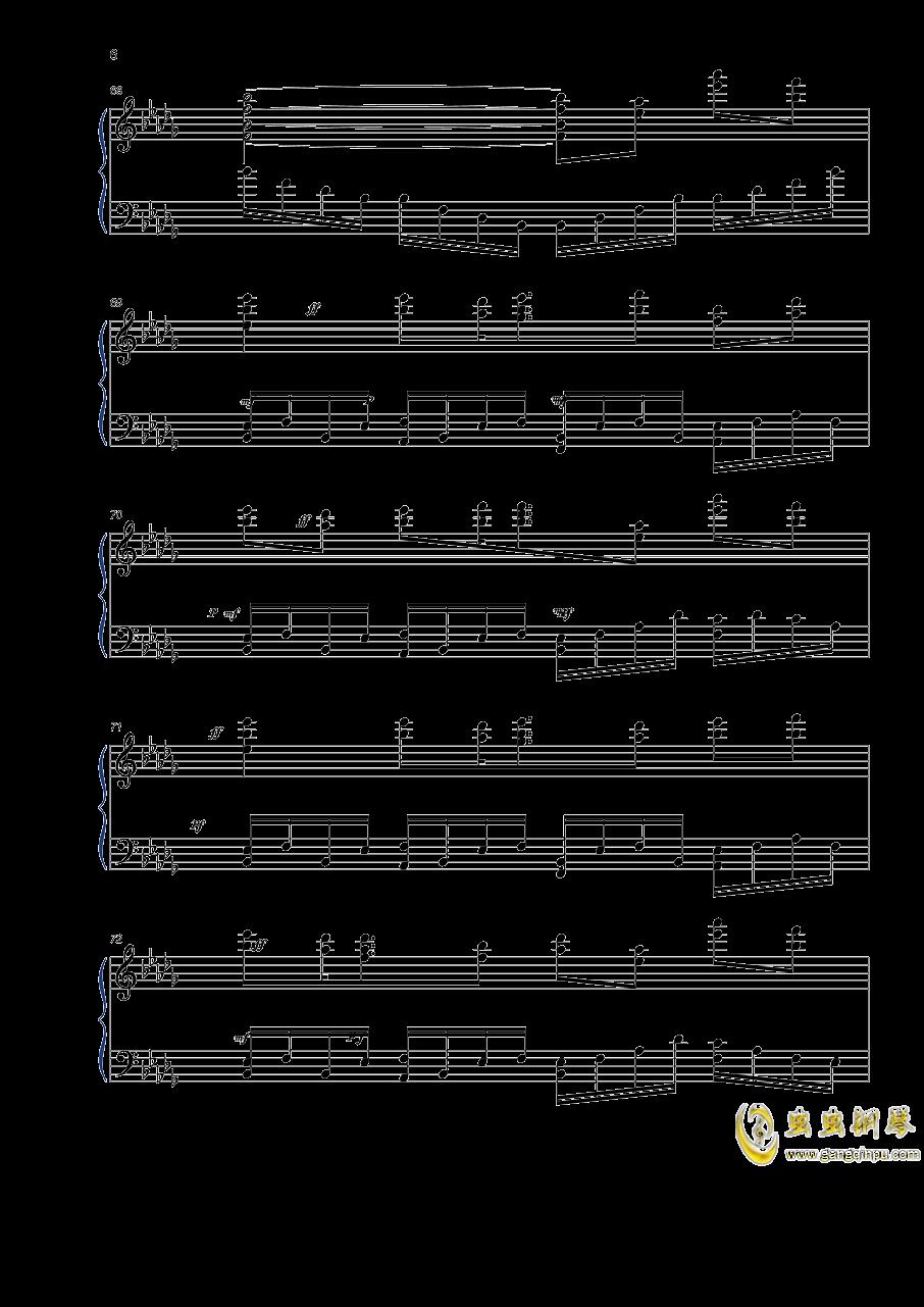 世末歌者钢琴谱 第6页