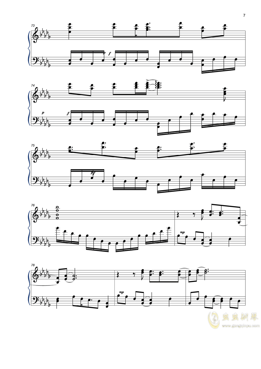 世末歌者钢琴谱 第7页