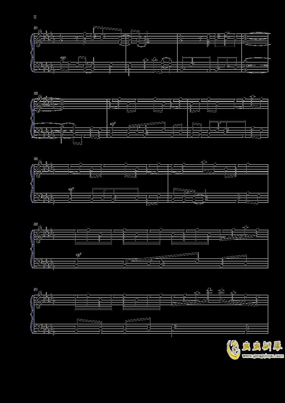 世末歌者钢琴谱 第8页