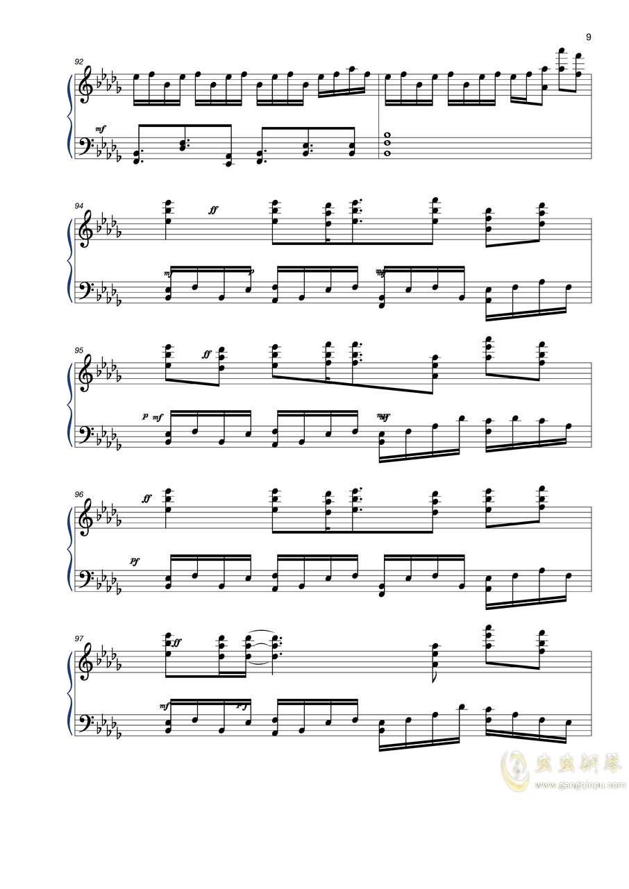 世末歌者钢琴谱 第9页