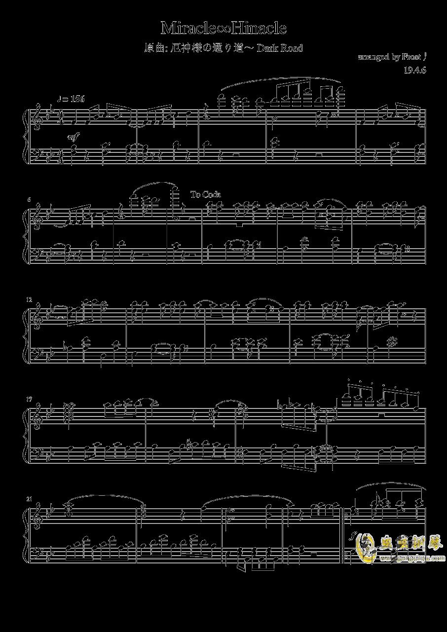 Miracle∞Hinacle钢琴谱 第1页