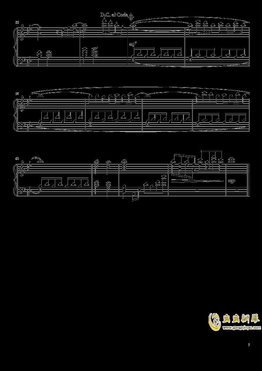 Miracle∞Hinacle钢琴谱 第3页