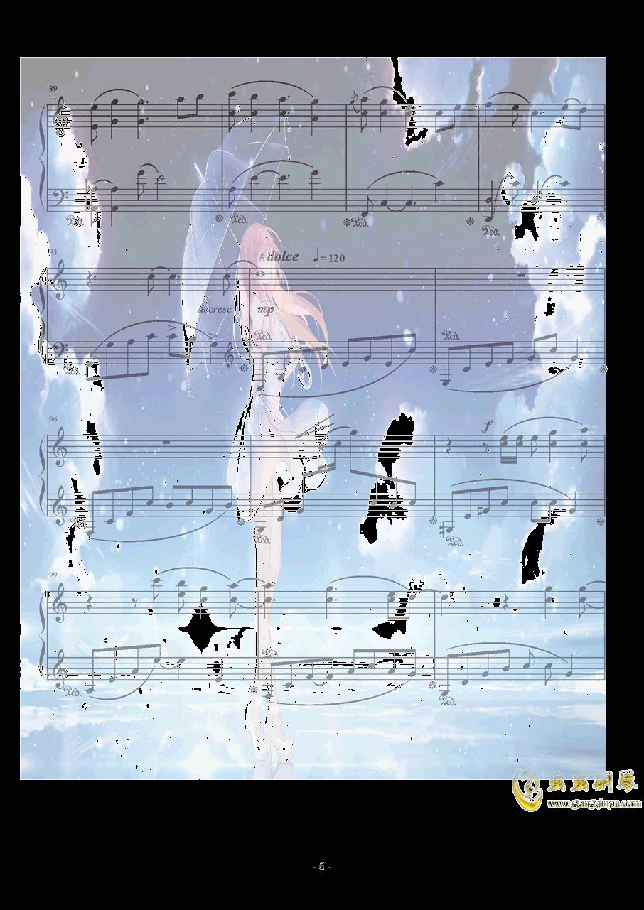 Xeuphoria - Lights钢琴谱 第6页