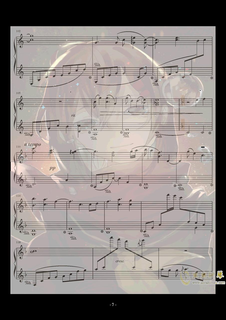 Xeuphoria - Lights钢琴谱 第7页