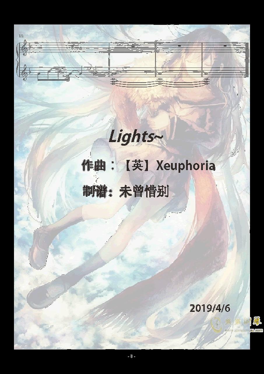 Xeuphoria - Lights钢琴谱 第8页