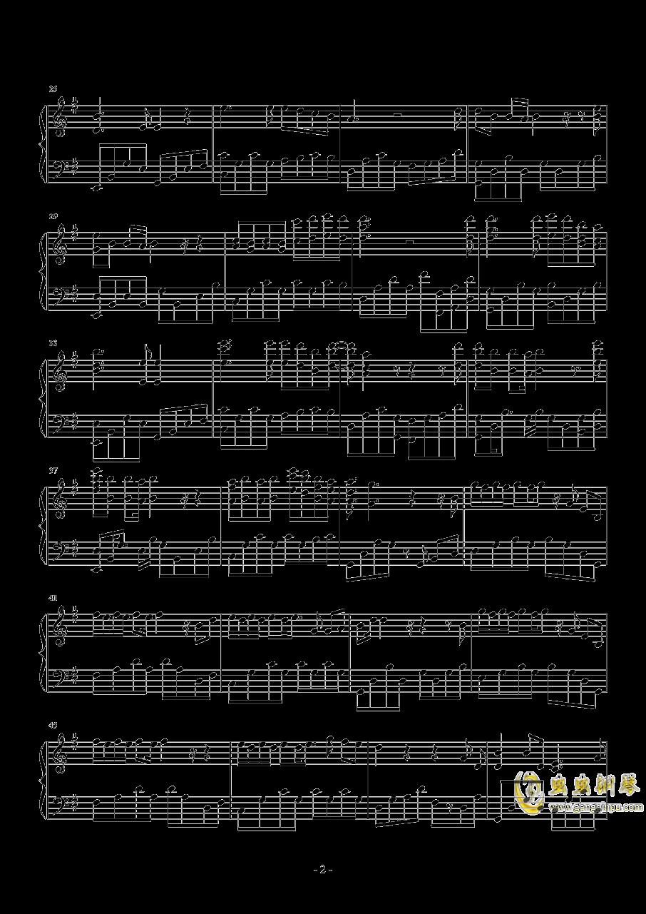 星光背后钢琴谱 第2页
