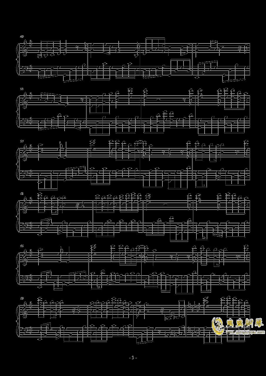 星光背后钢琴谱 第3页