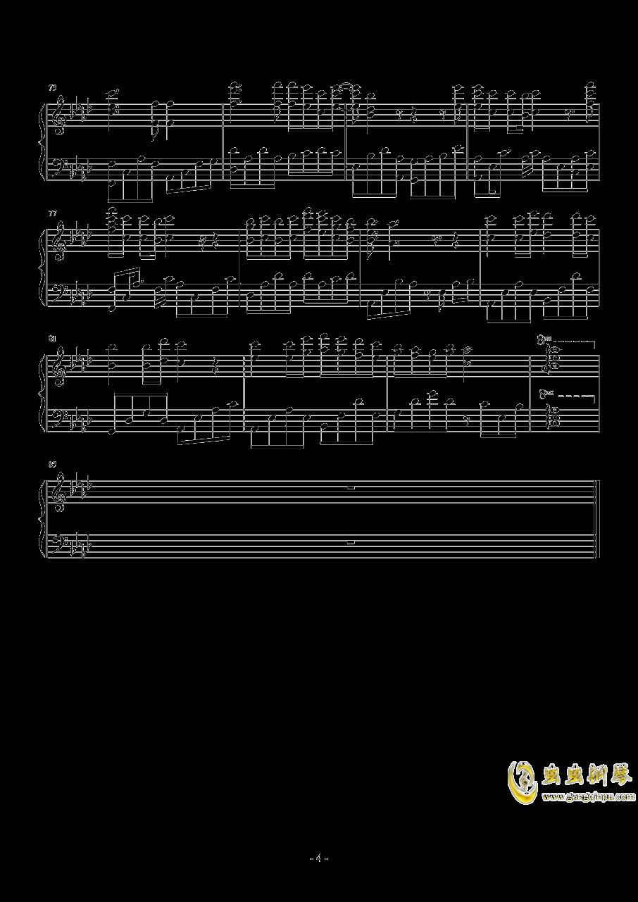 星光背后钢琴谱 第4页