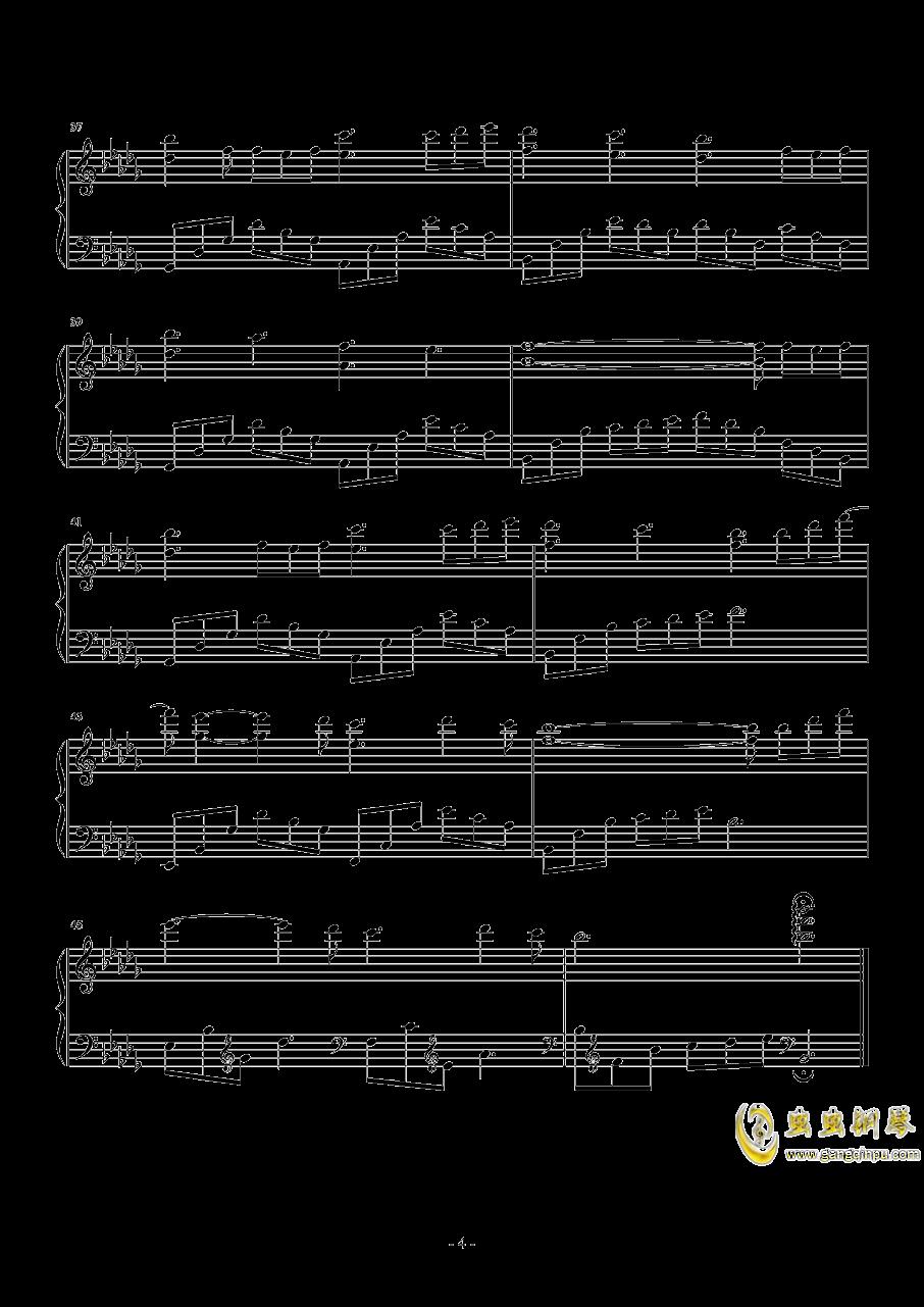 缘起钢琴谱 第4页