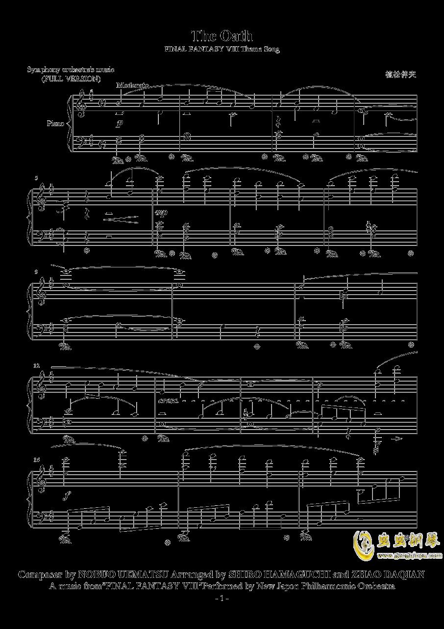 The Oath钢琴谱 第1页
