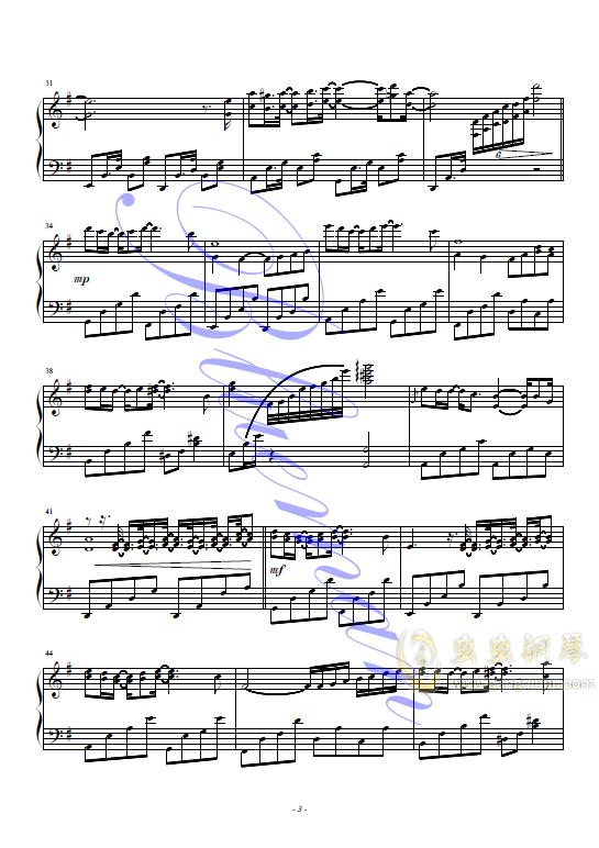 我我钢琴谱 第3页