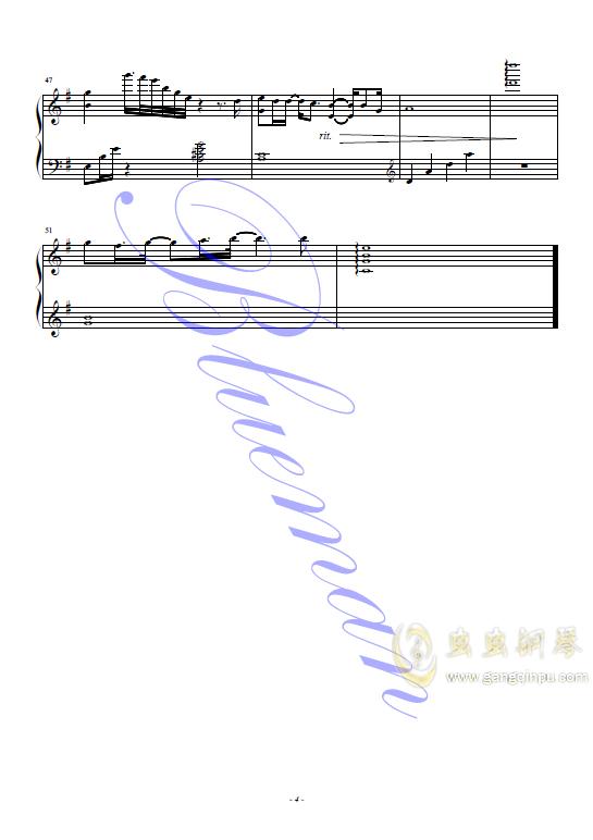 我我钢琴谱 第4页