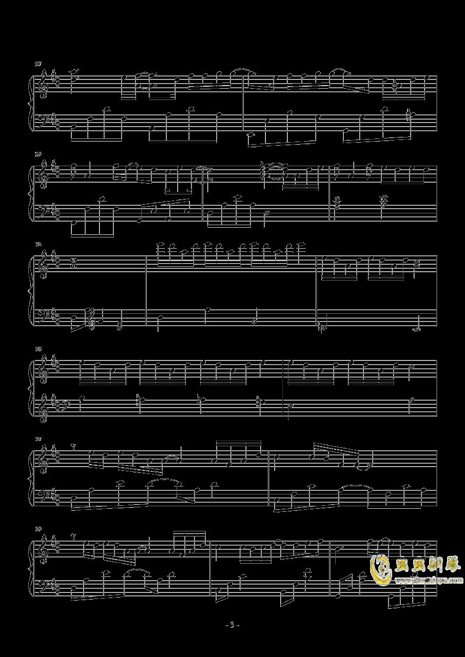 单向箭头钢琴谱 第3页