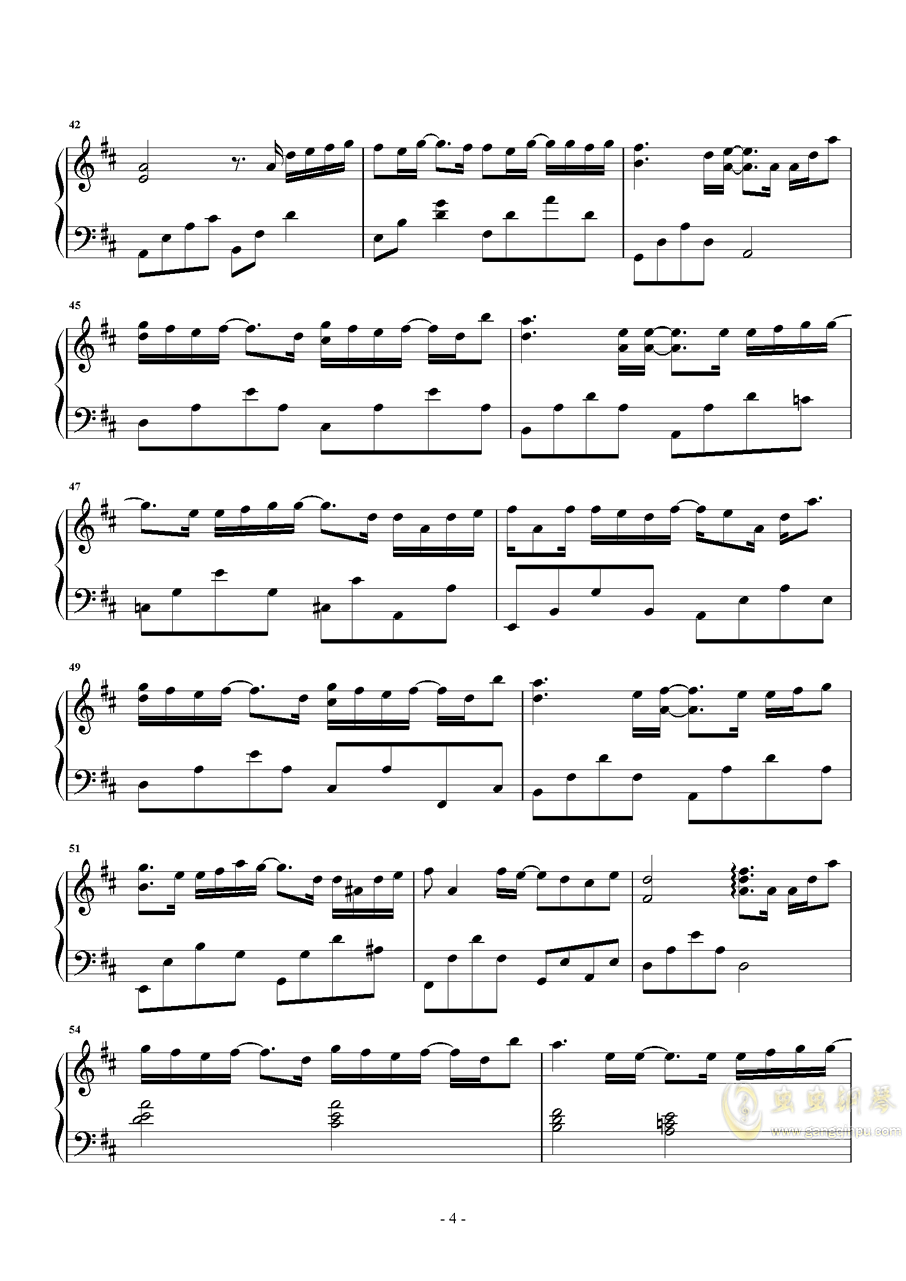 单向箭头钢琴谱 第4页