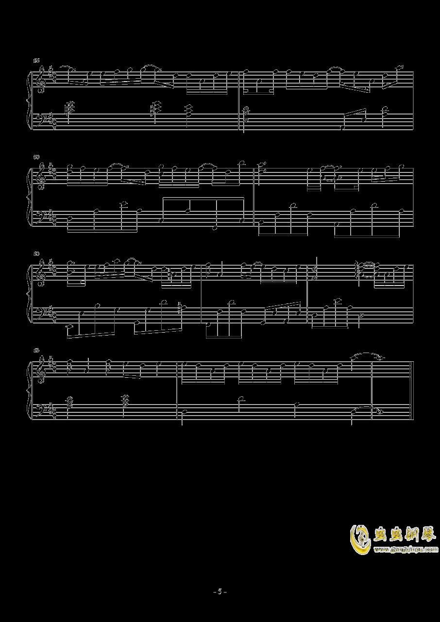 单向箭头钢琴谱 第5页