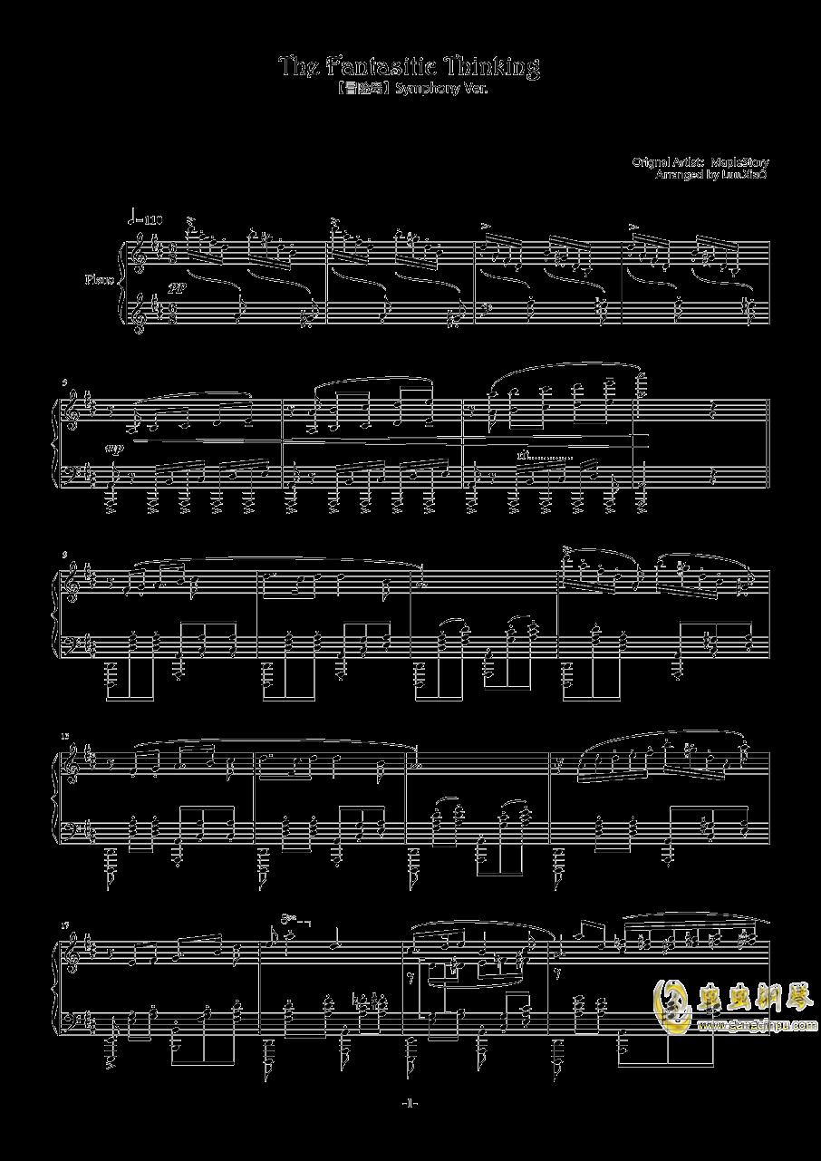 玩具城钢琴谱 第1页