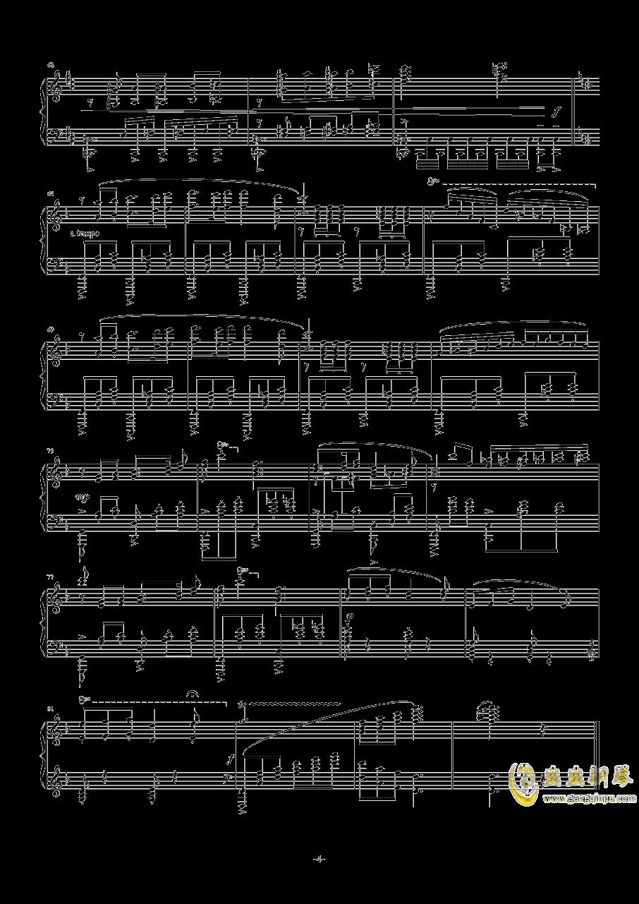 玩具城钢琴谱 第4页
