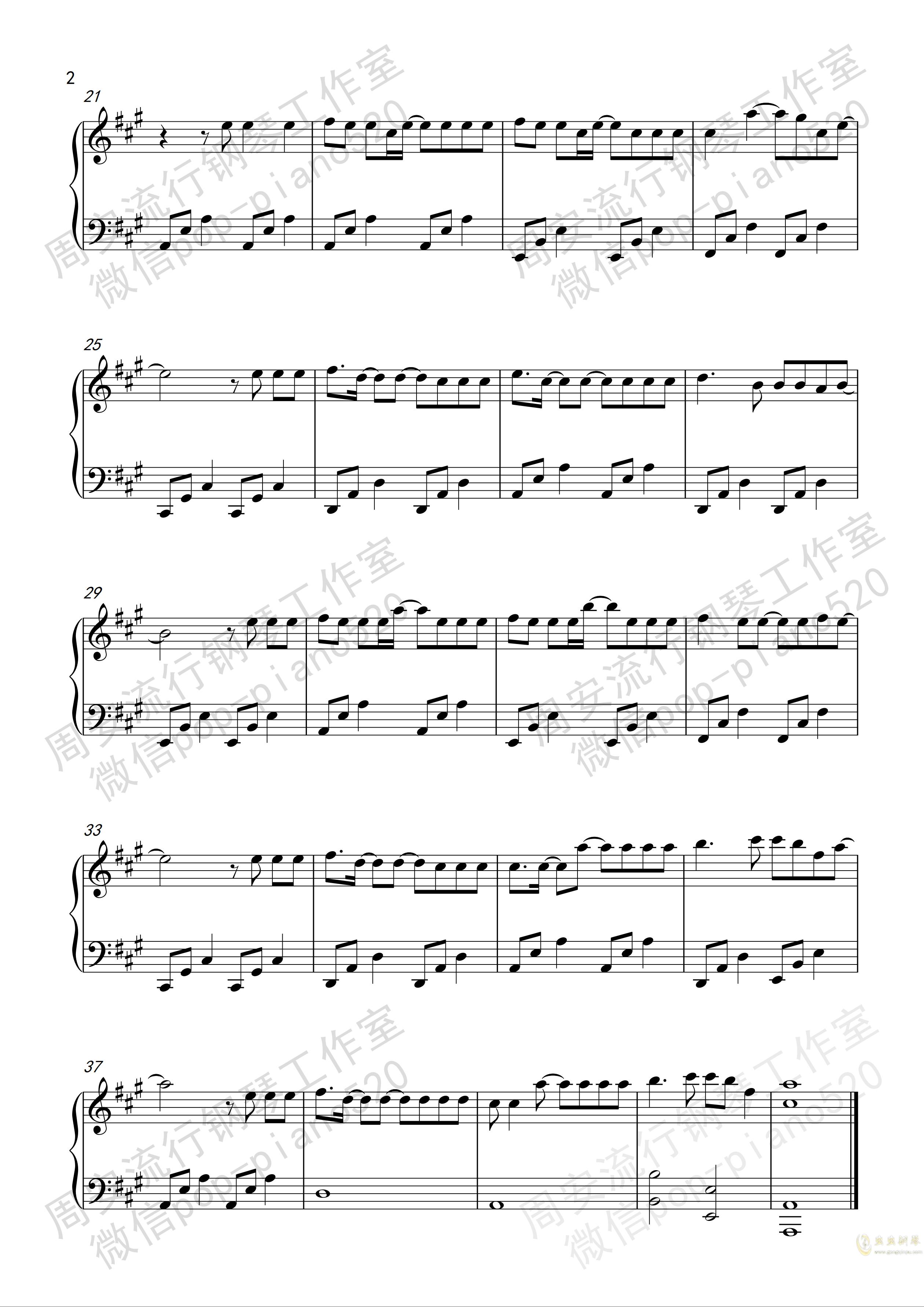 有可能的夜晚钢琴谱 第2页