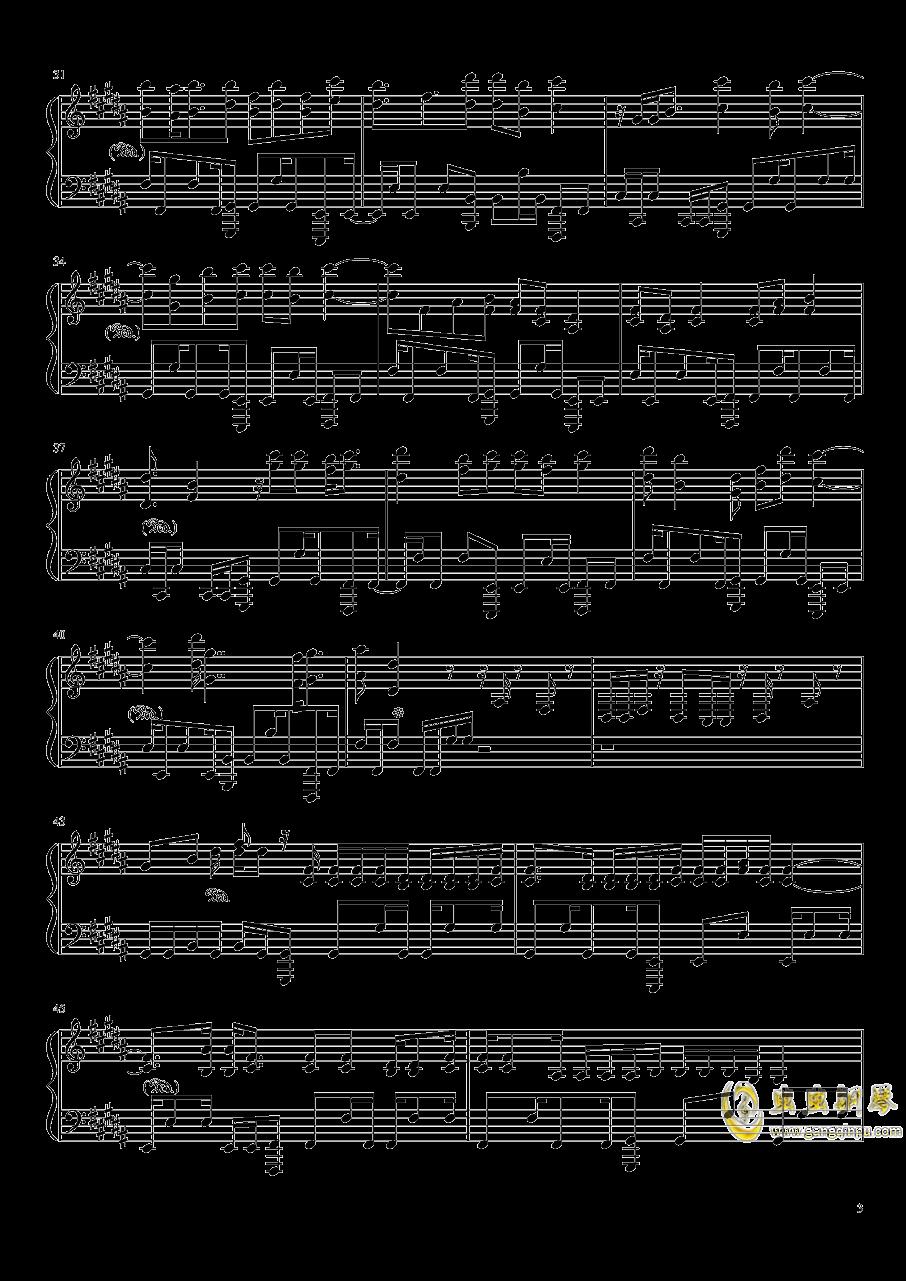 Amazing Trees钢琴谱 第3页