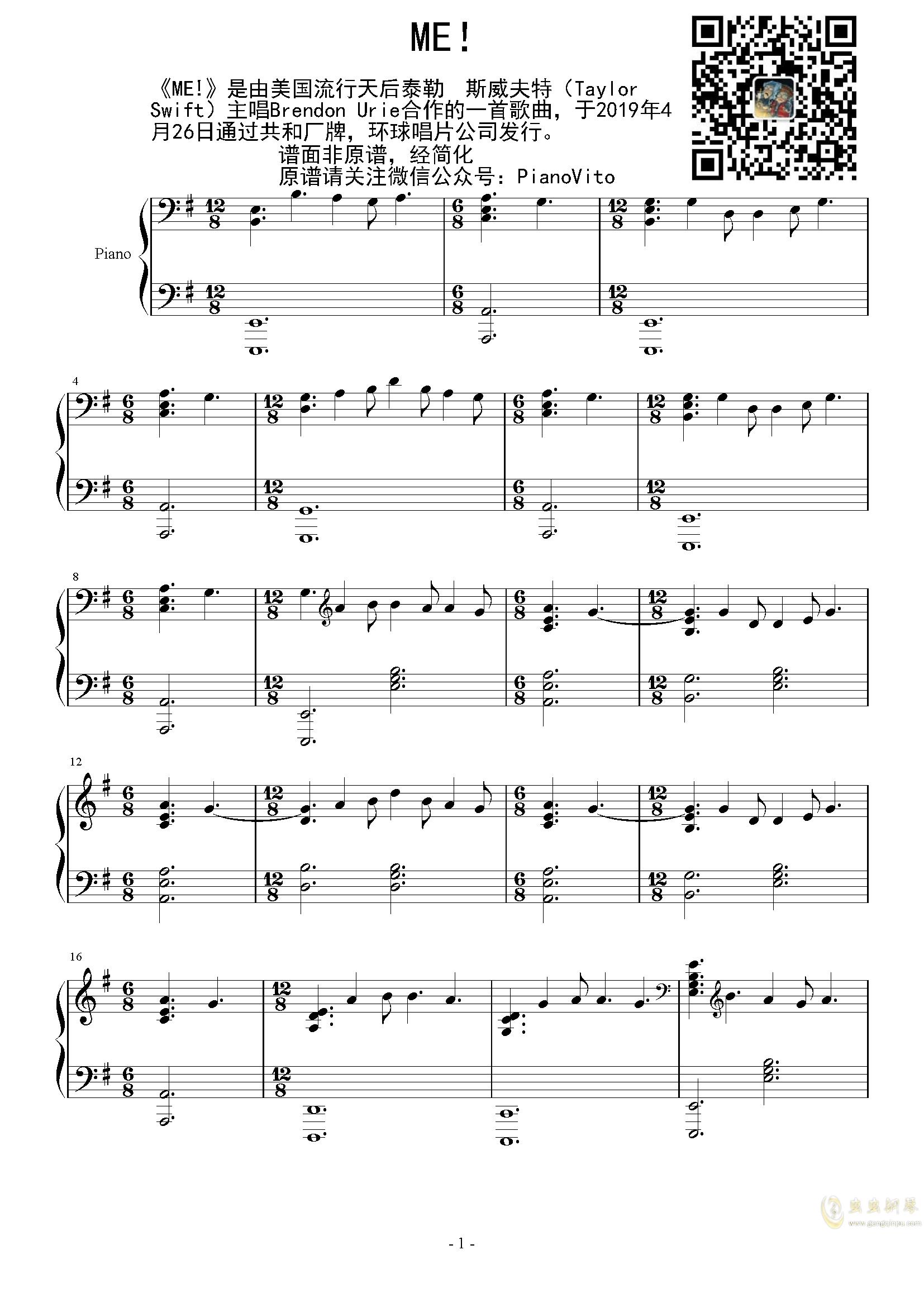 ME!― 泰勒・斯威夫特钢琴谱 第1页