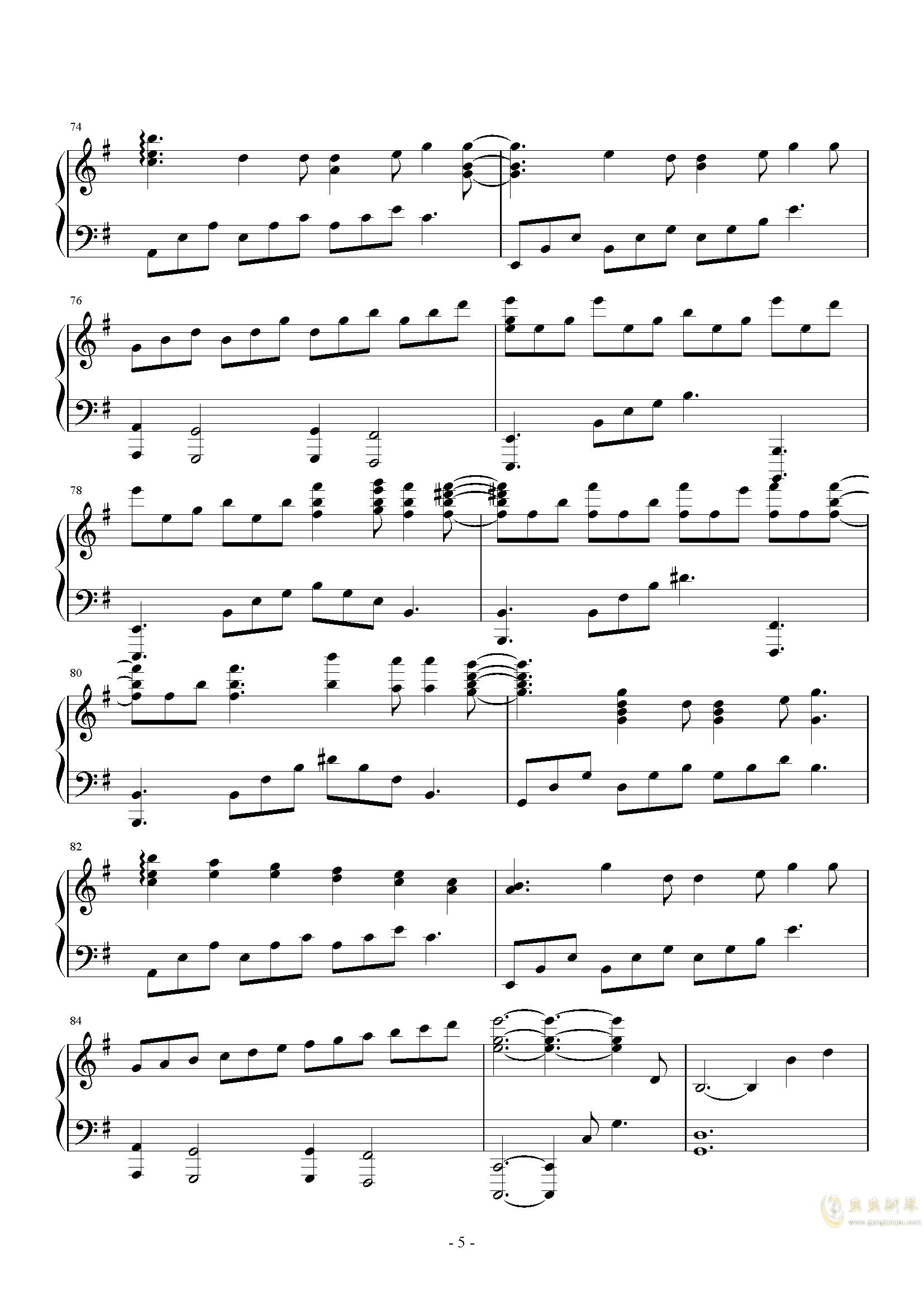 ME!― 泰勒・斯威夫特钢琴谱 第5页