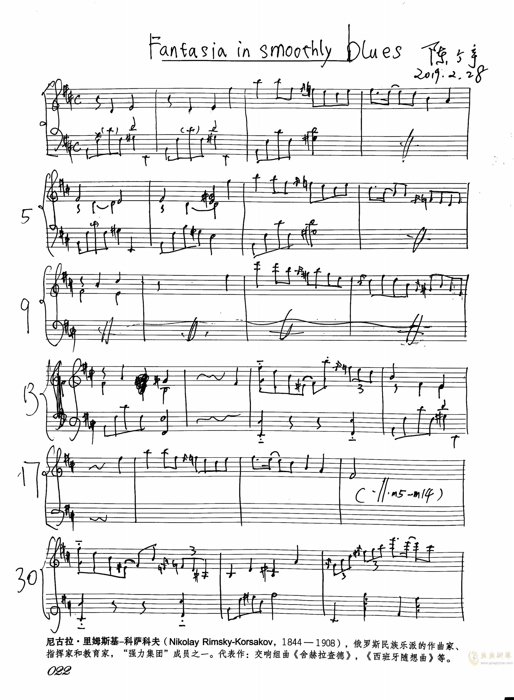 Fantastia in smoothly blues钢琴谱 第1页