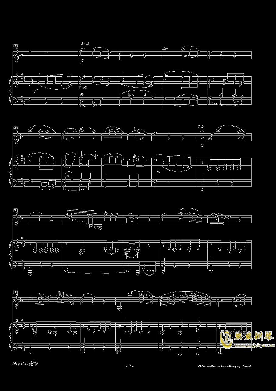 A大调单簧管协奏曲K.622第二乐章(单簧管 ag88环亚娱乐)ag88环亚娱乐谱 第2页