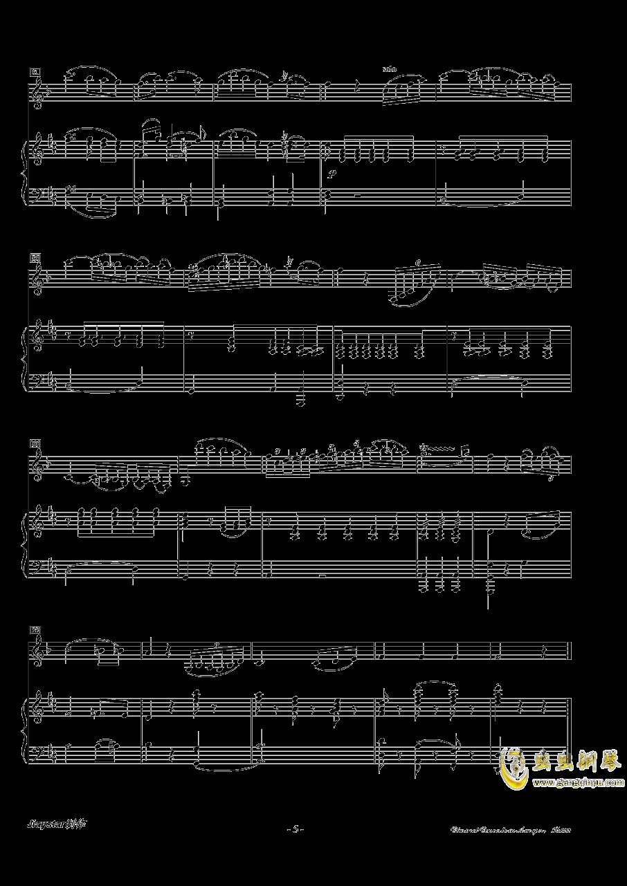 A大调单簧管协奏曲K.622第二乐章(单簧管 ag88环亚娱乐)ag88环亚娱乐谱 第5页