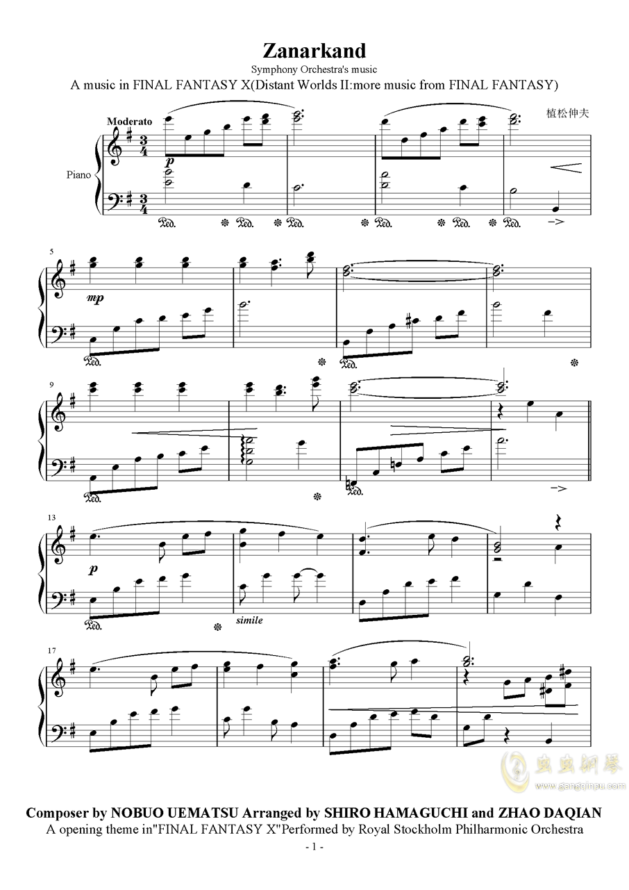 Zanarkand钢琴谱 第1页