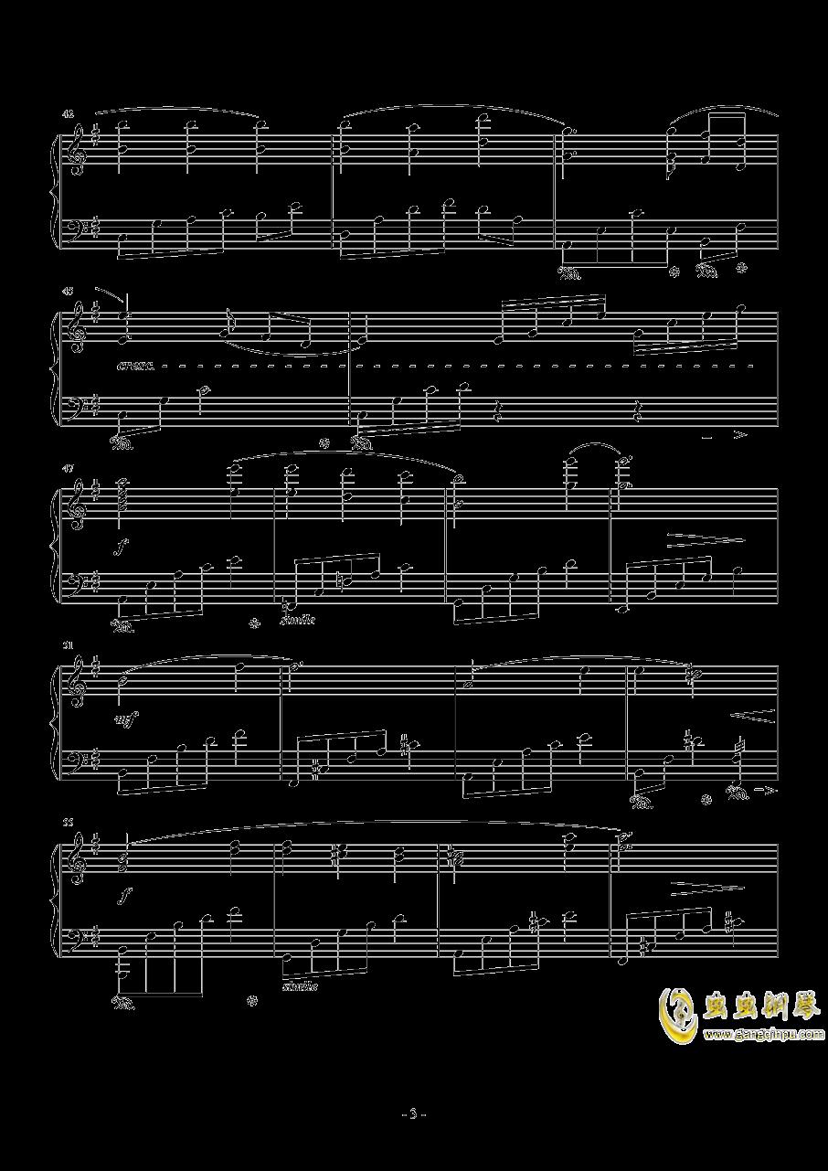Zanarkand钢琴谱 第3页