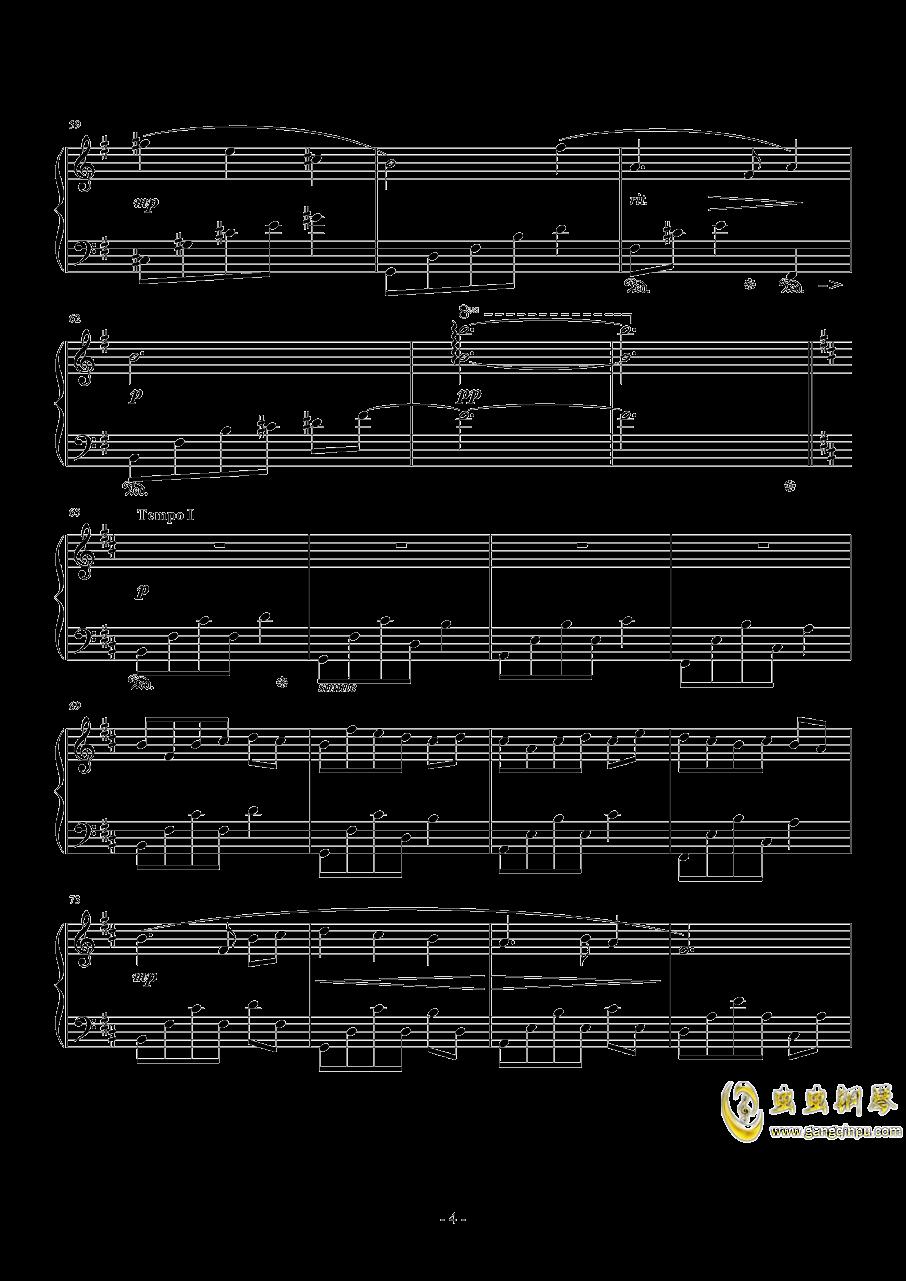 Zanarkand钢琴谱 第4页