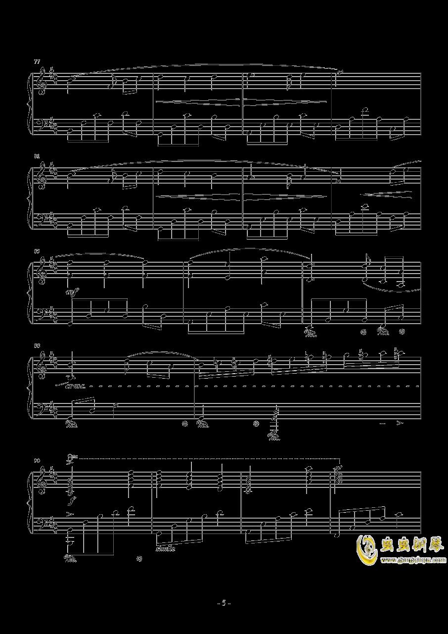 Zanarkand钢琴谱 第5页