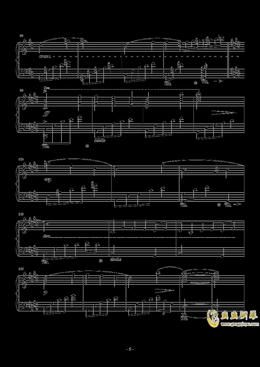 Zanarkand钢琴谱 第6页