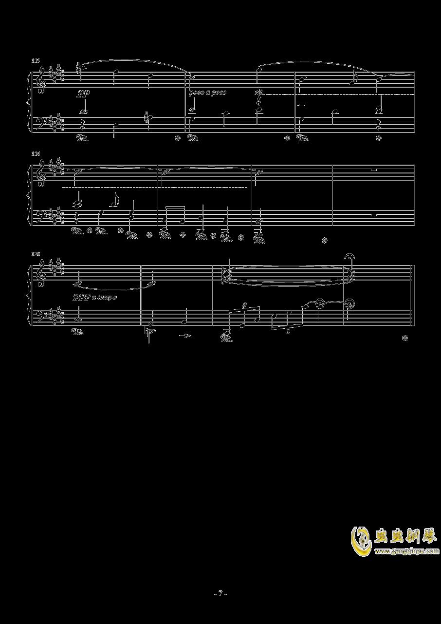 Zanarkand钢琴谱 第7页