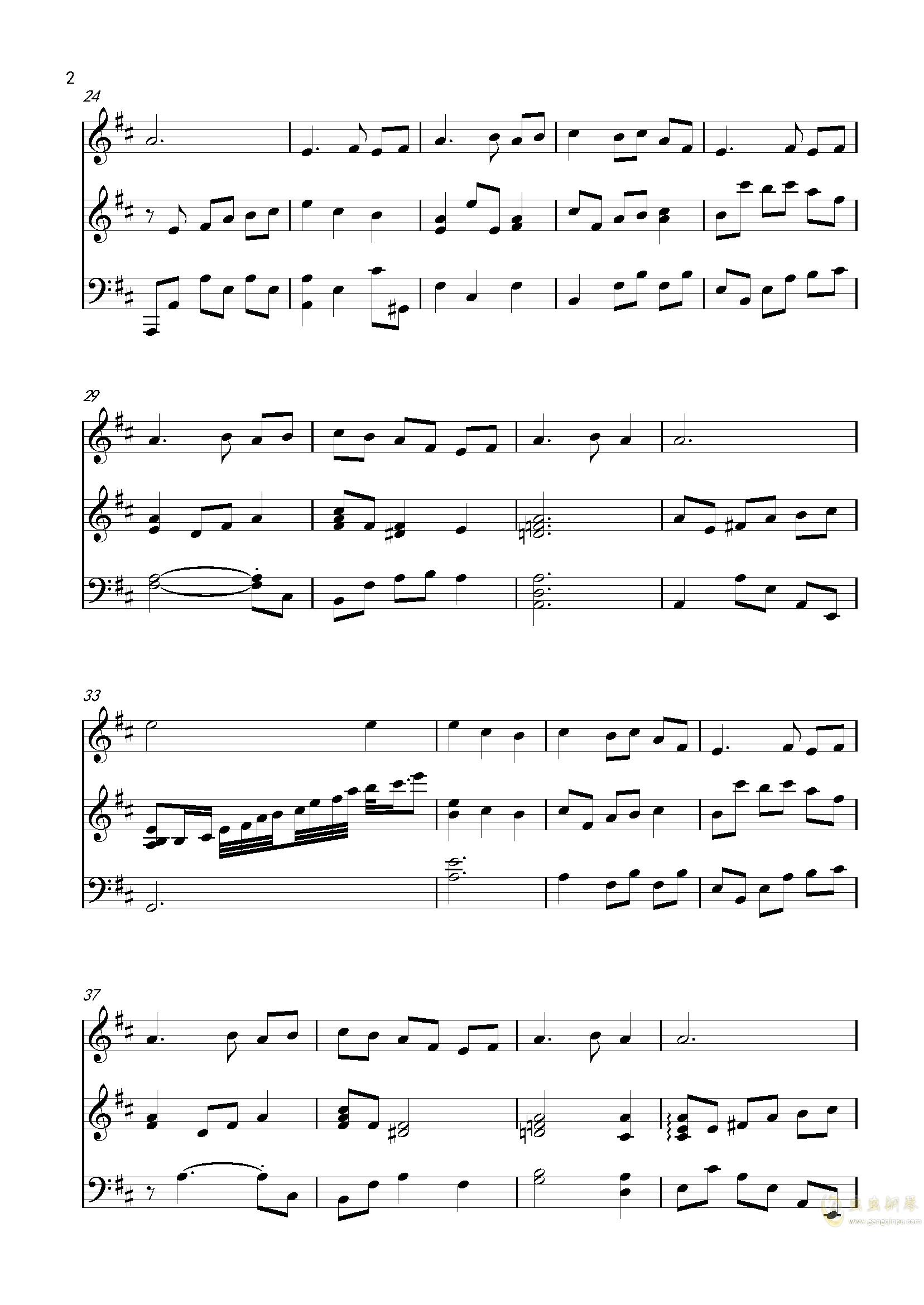 阿里郎组曲钢琴谱 第2页