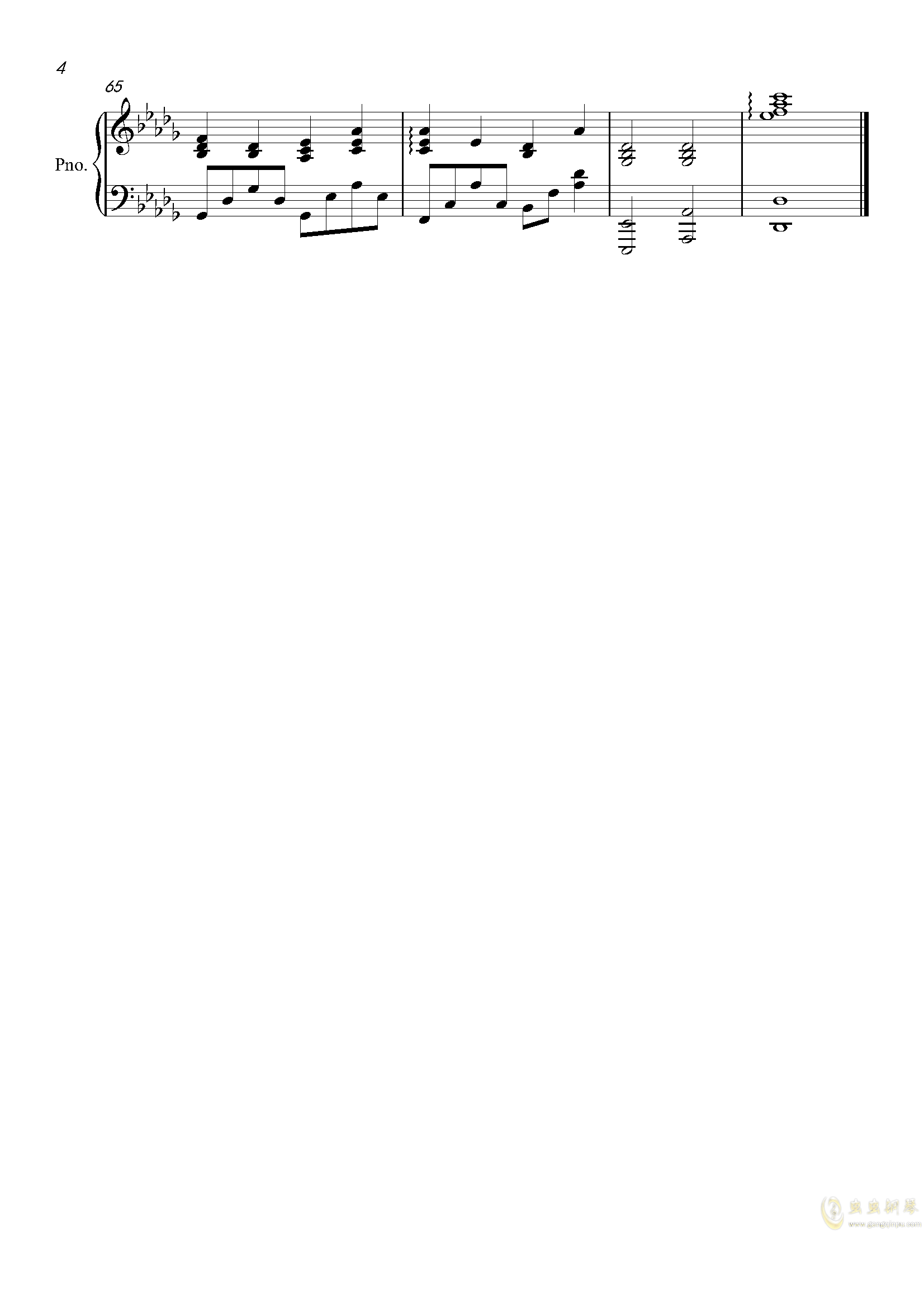 灵魂伴侣钢琴谱 第4页