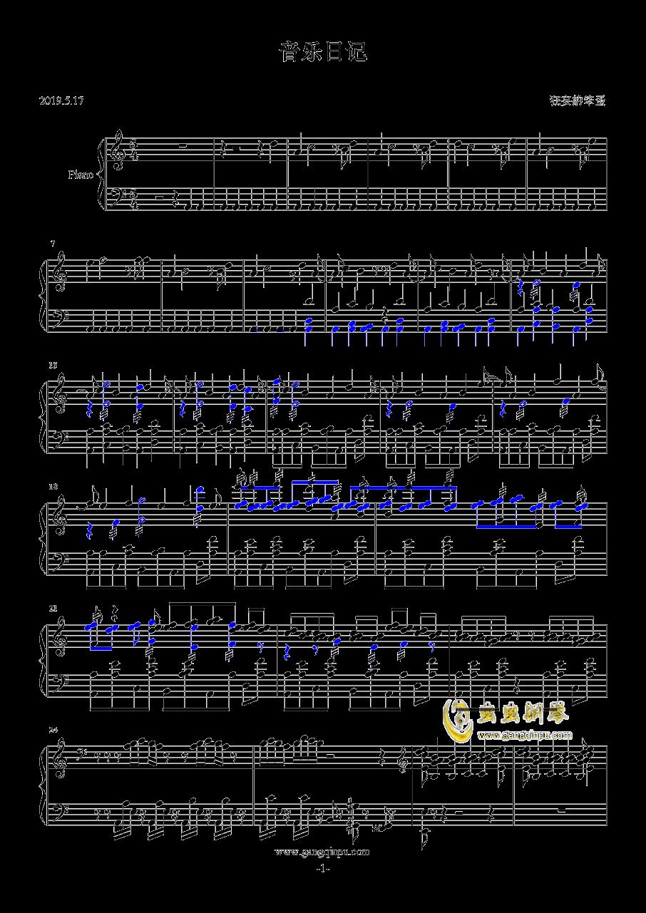 我喜欢钢琴谱 第1页
