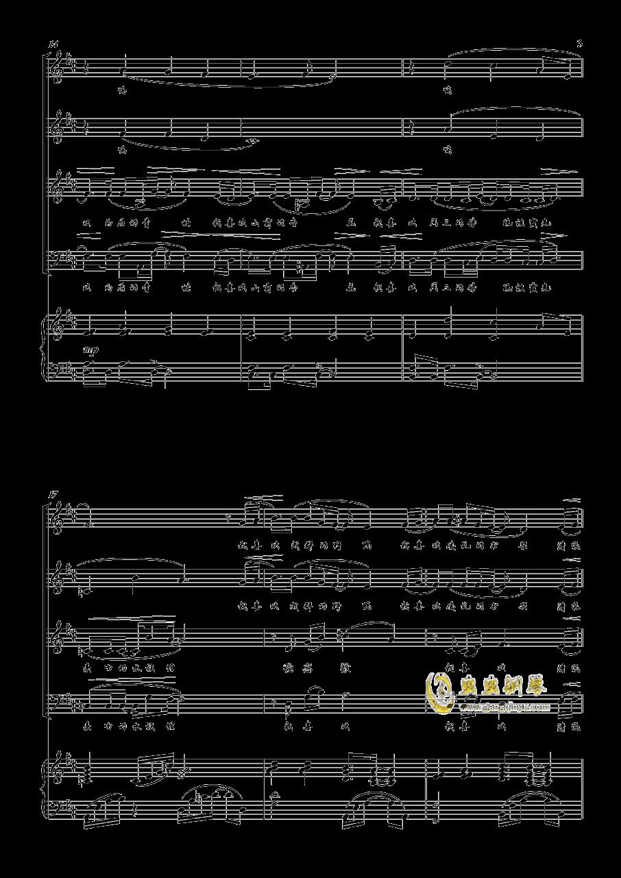 我喜欢钢琴谱 第3页